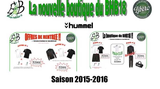 La nouvelle Boutique du BHB18 saison 2015-2016