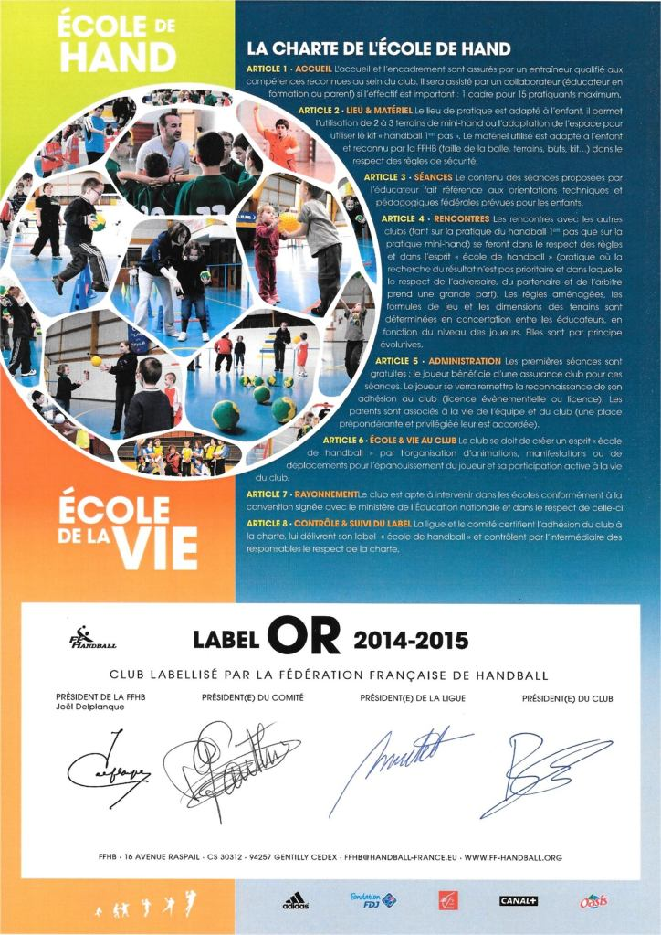 label or 2014-2015-1